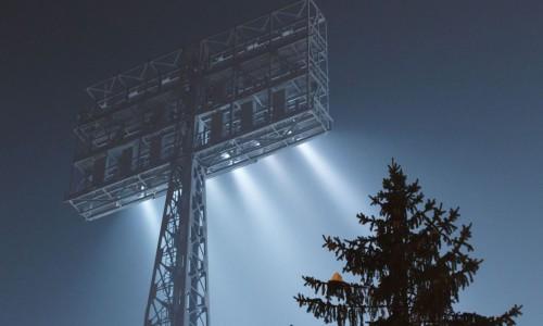 Мощные светильники прожекторного типа, производство и поставки.